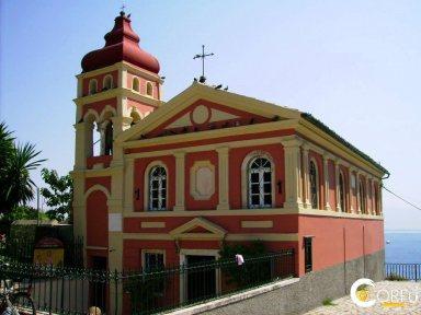 Керкира Sightseeing Churches and Temples Церковь Богоматери Mandrakina