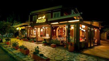 Freddo Cafe Bar