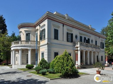 Corfu Garitsa Mon Repo Palace