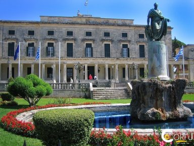 Corfu Palace of St. Michael and St. George