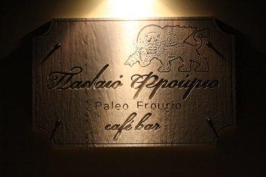 Paleo Frourio Cafe Bar
