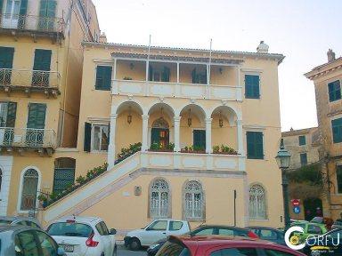 The Reading Society of Corfu